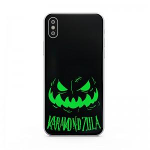 Karakondžula 2 - Neon Zelena Maskica, Stuberi